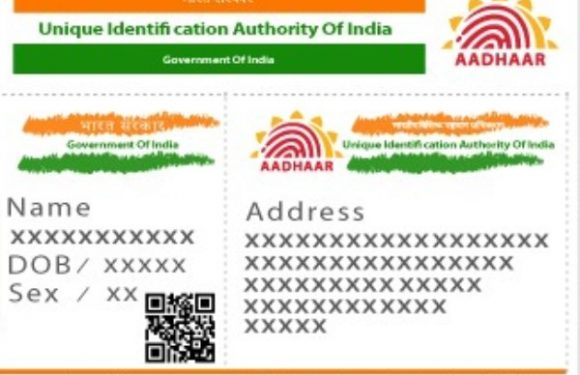 How Can i update Aadhar card ?